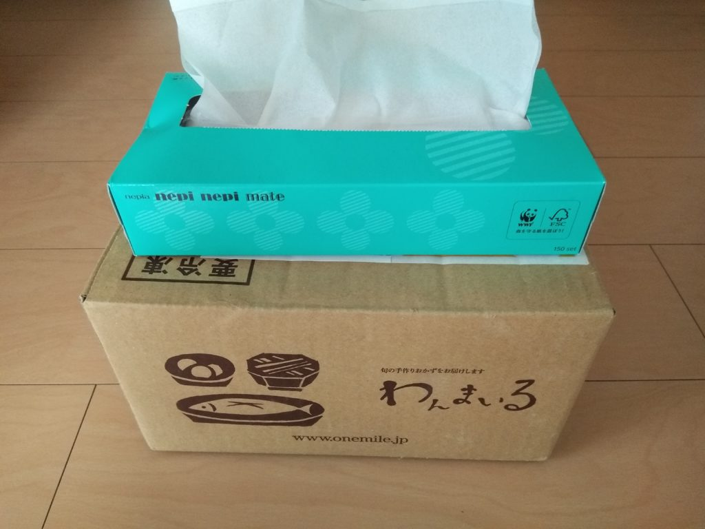 わんまいるの箱の大きさ
