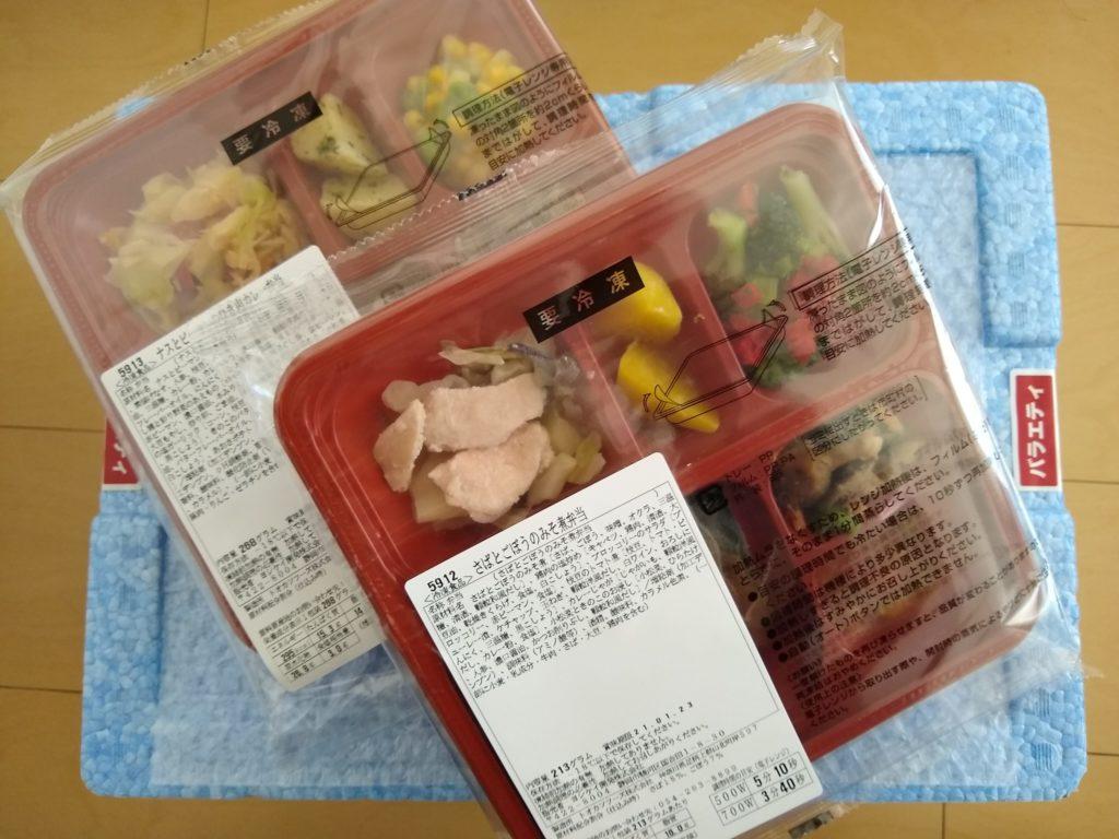改善されたヨシケイの冷凍弁当